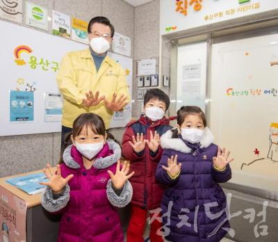 [크기변환]성장현 용산구청장이 5일 구 직장어린이집을 찾아 아이들과 신종 코로나 대응요령(손씻기) 교육을 진행했다.jpg