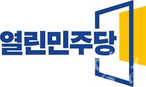 열린민주당 로고1.jpg