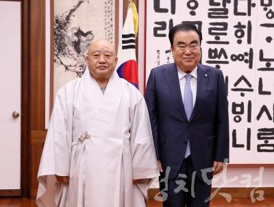 [크기변환]원행 스님과 문희상 국회의장.JPG