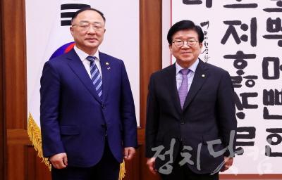 [크기변환]박병석 의장, 홍남기 부총리 겸기획재정부 장관 예방 받아 002.jpg