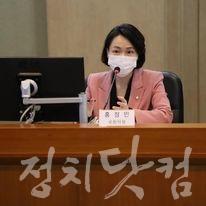 홍정민 의원 민주당.jpg
