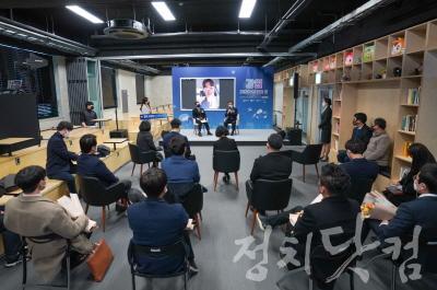 [크기변환]2020년 ICT인의밤 행사 사진_2.jpg