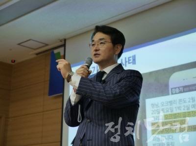 박용진 의원 (2) 더불어 강북을.jpg