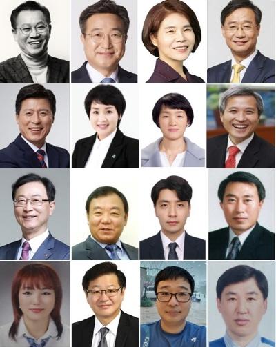 [대한인터넷신문협]   제6회 INAK사회공헌대상 수상자 발표