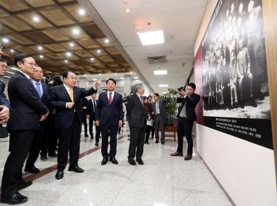국회의장, 국회도서관 개관 67주년 기념행사 참석