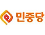 [민중당 논평]   조선총독 행세하는 해리스 더는 못 봐준다. 한미워킹그룹부터 해체하라.