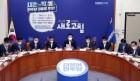 [탄소중립 공약]    더불어민주당 대선경선후보 탄소중립 공약 발표회 개최