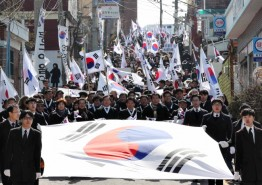 창영초등학교- 제99주년 삼일절 기념식 행사 - 인천시 동구