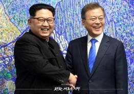 역사적 만남, 남북정상회담 개최- 김정은 위원장 군사분계선 넘다.