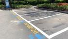 [IoT 센서]    거주자우선주차장에 사물인터넷 센서 설치 - 공유주차장으로 누구나 주차