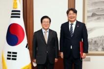 [국회]   신임 국회사무총장 이춘석 전 의원 임명