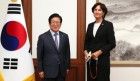 [국회의장]   한국과 네덜란드 갖고있는 강점 활용 - 상호협력 관계 발전시키자