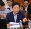 [공수처법]  공직선거법 및 공수처법 제(개)정안의 위헌성과 대응방안