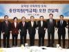 5선 이상 중진 의원들 모임 '이금회'  정례 모임 발언 내용