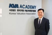 [단체탐방] 기술금융 활성화를 위한 기술가치평가의 필요성