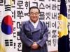 [국회의장]    2020년 신년사