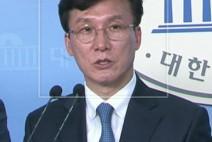 [ 영등포(을)]   더불어민주당  김민석 경선 통과