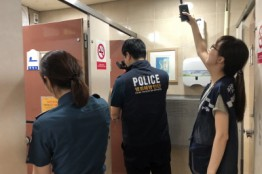 '불법촬영 카메라 없는 안심화장실' 민관경 합동점검