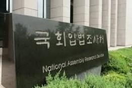 [국회]   표현의 자유 제한 법률에 대한 헌법재판소 결정례와 시사점